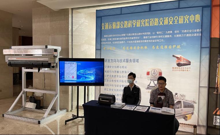 隧道巡检精灵SJ-A01首次亮相深圳第十四届道路建设与养护技术论坛